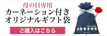 RAKUWAネックワイヤー EXTREME ラウンド