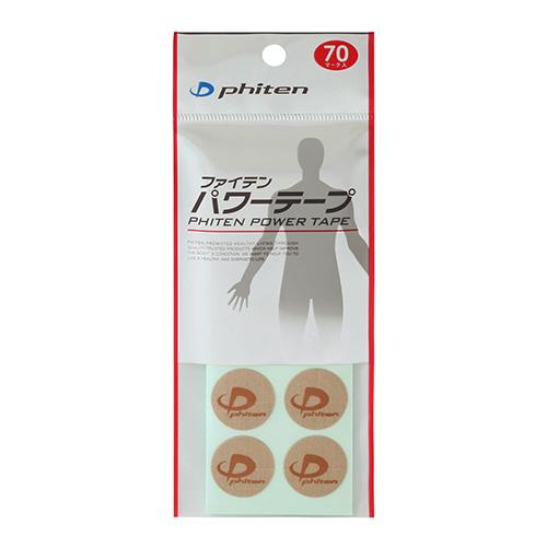 【phiten(ファイテン)公式通販サイト】 パワーテープ 70マーク入 0108PT610000