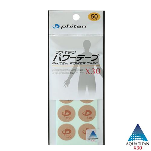 【phiten(ファイテン)公式通販サイト】 パワーテープX30 50マーク入 0109PT700000