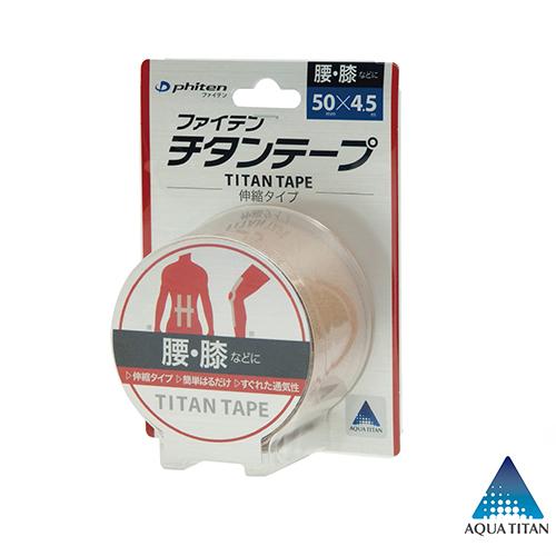 【phiten(ファイテン)公式通販サイト】 ファイテンチタンテープ 伸縮タイプ 5cm×4.5m 0111PU710129