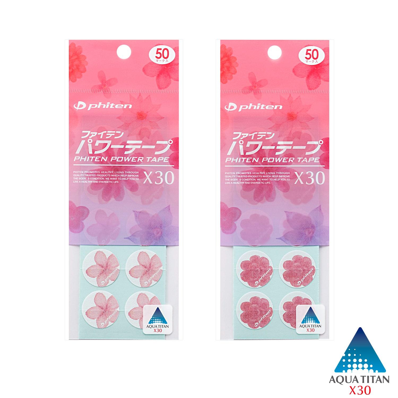 【phiten(ファイテン)公式通販サイト】 パワーテープX30 フローラル 50マーク入 ピンク 0119PT738000