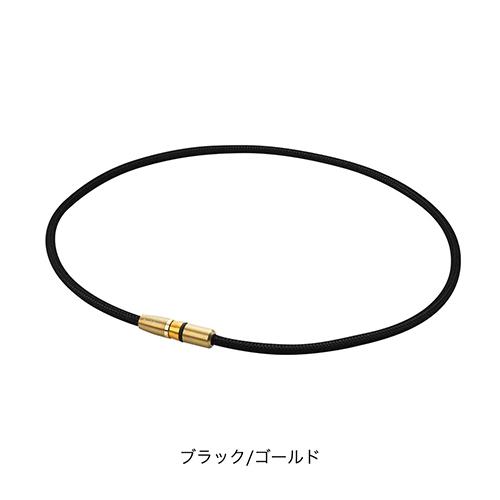 【phiten(ファイテン)公式通販サイト】【送料無料】  RAKUWA磁気チタンネックレス BULLET ブラック/ゴールド 50cm