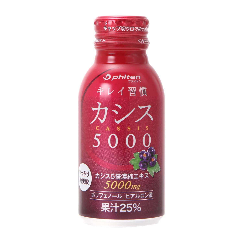 ファイティン・カシス5000