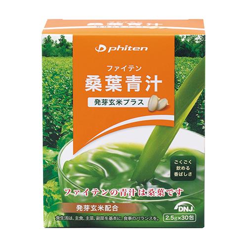 【phiten(ファイテン)公式通販サイト】 ファイテン桑葉青汁 発芽玄米プラス 0615EG585000
