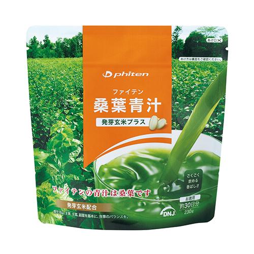 【phiten(ファイテン)公式通販サイト】 ファイテン桑葉青汁 発芽玄米プラス お徳用 0615EG586000