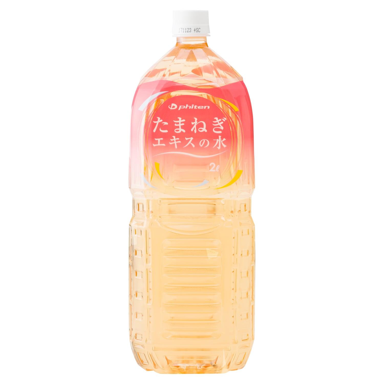 【phiten(ファイテン)公式通販サイト】【送料無料】 たまねぎエキスの水(2L×6本) 0616AM308006