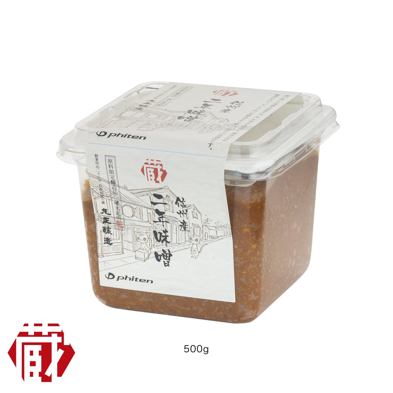 【phiten(ファイテン)公式通販サイト】 蔵出し二年味噌 カップ 500g 0618EG613000