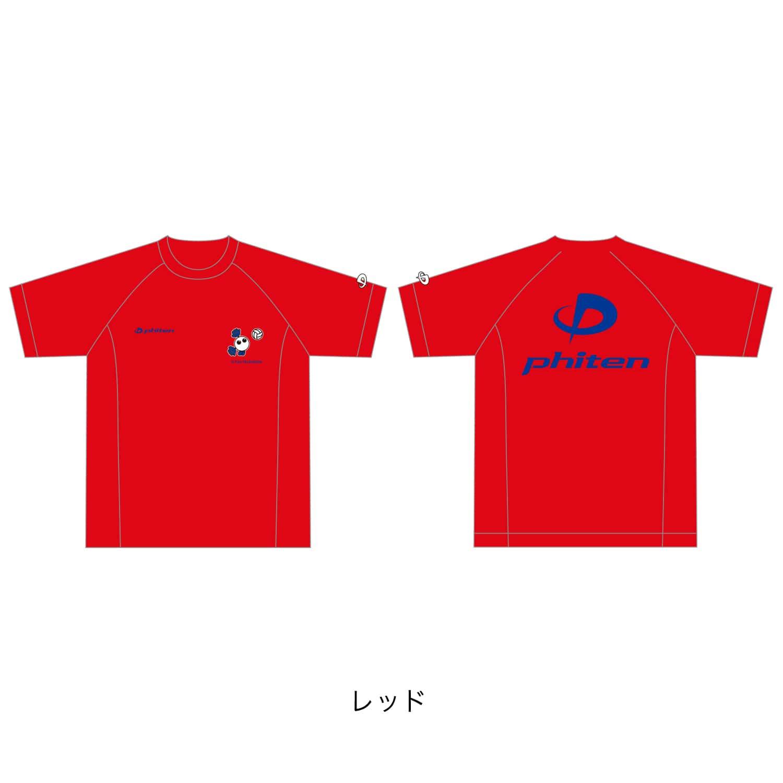 【phiten(ファイテン)公式通販サイト】 RAKUシャツSPORTS(吸汗速乾)半袖 バボちゃんモデル レッド L 3116JG221105