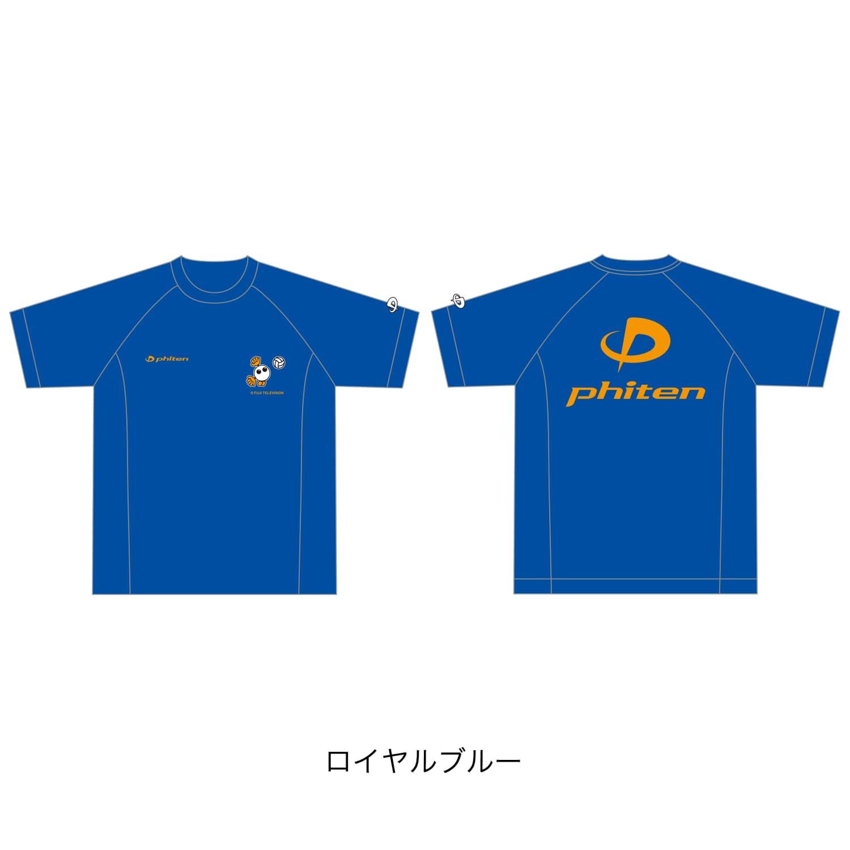 【phiten(ファイテン)公式通販サイト】 RAKUシャツSPORTS(吸汗速乾)半袖 バボちゃんモデル ロイヤルブルー S 3116JG221203