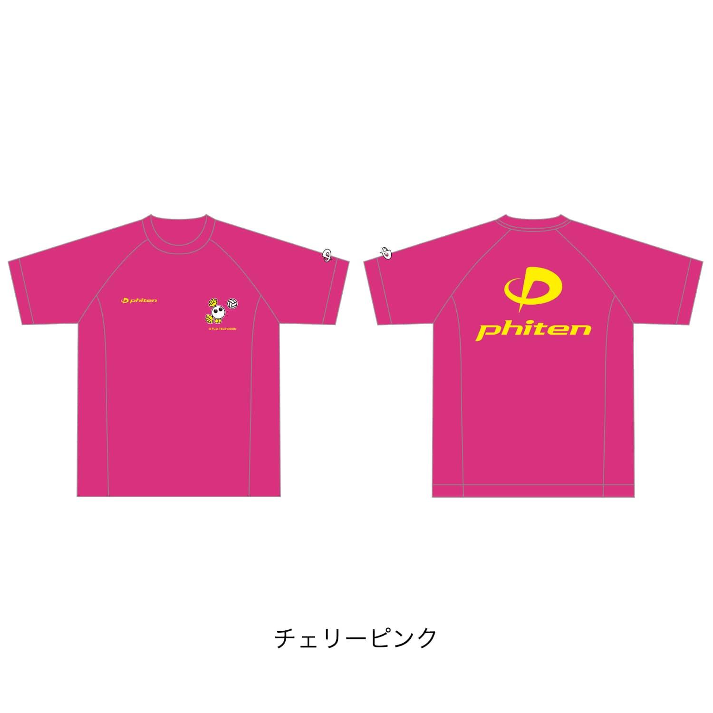 【phiten(ファイテン)公式通販サイト】 RAKUシャツSPORTS(吸汗速乾)半袖 バボちゃんモデル チェリーピンク S 3116JG221303