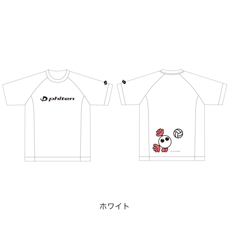 【phiten(ファイテン)公式通販サイト】 RAKUシャツSPORTS(吸汗速乾)半袖 バボちゃん大会モデル ホワイト L 3118JG295005