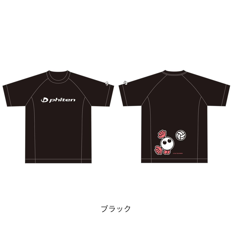 【phiten(ファイテン)公式通販サイト】 RAKUシャツSPORTS(吸汗速乾)半袖 バボちゃん大会モデル ブラック L 3118JG295105