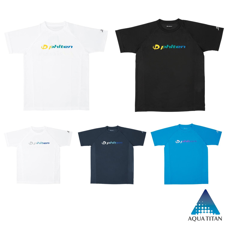 【phiten(ファイテン)公式通販サイト】 RAKUシャツSPORTS(SMOOTH DRY)半袖 ホワイト/グラデーション 2XO 3120JG405008