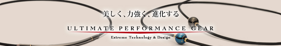 Ultimate Performance Gearシリーズ